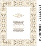 gold rectangular frame. ornate... | Shutterstock .eps vector #788237335