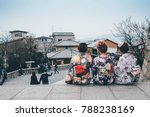 kyoto  japan  march 2017 ...   Shutterstock . vector #788238169