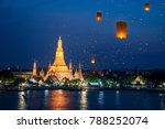 Wat Arun Temple On Night In...