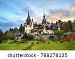 Small photo of Peles Castle, Romania. Beautiful famous royal castle and ornamental garden in Sinaia landmark of Carpathian Mountains in Europe at sunset