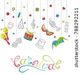 greeting festive poster for...