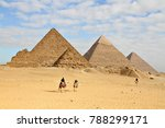 a train of camels walks through ...   Shutterstock . vector #788299171