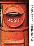 A Historic Orange Letter Box....