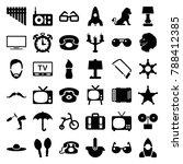 retro icons. set of 36 editable ... | Shutterstock .eps vector #788412385