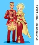 padang muslim wedding.... | Shutterstock .eps vector #788413651
