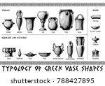 typology of greek vase shapes....   Shutterstock .eps vector #788427895