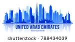 united arab emirates silhouette
