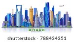 riyadh city skyline. the... | Shutterstock .eps vector #788434351