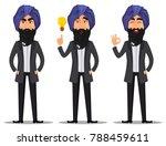 indian business man cartoon... | Shutterstock .eps vector #788459611