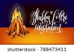 happy lohri hand lettering... | Shutterstock .eps vector #788473411