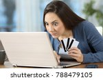 obsessed compulsive on line... | Shutterstock . vector #788479105