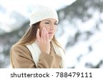 angry woman using a sking... | Shutterstock . vector #788479111