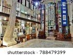 cape town  south africa  28 oct ... | Shutterstock . vector #788479399