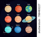 the set of planets of the solar ... | Shutterstock .eps vector #788483227