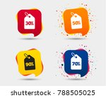 sale price tag icons. discount... | Shutterstock .eps vector #788505025