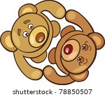 teddy bears in love | Shutterstock . vector #78850507