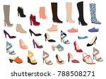 set symbol silhouettes shoes... | Shutterstock .eps vector #788508271