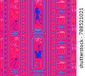 creative egyptian motifs... | Shutterstock .eps vector #788521021