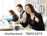 portrait of a proud... | Shutterstock . vector #788531875