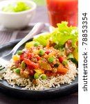 delicious rice with vegetables  ...   Shutterstock . vector #78853354