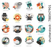 business and management icon... | Shutterstock .eps vector #788547901
