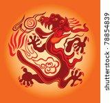 red dragon against bright... | Shutterstock .eps vector #78854839