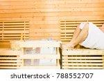 close up man leg on wooden seat ... | Shutterstock . vector #788552707