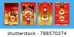 poster set with 2018 chinese... | Shutterstock .eps vector #788570374