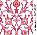 seamless vector pink pattern... | Shutterstock .eps vector #788587519