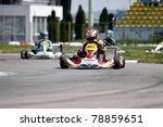 bacau  romania   may 21  david... | Shutterstock . vector #78859651