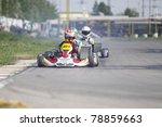 bacau  romania   may 21  david... | Shutterstock . vector #78859663