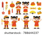 happy chinese new year... | Shutterstock .eps vector #788644237