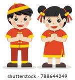 happy chinese new year. chinese ... | Shutterstock .eps vector #788644249