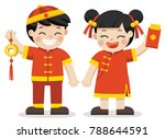 happy chinese new year. chinese ... | Shutterstock .eps vector #788644591