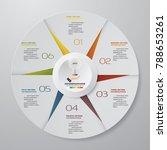 abstract 6 steps modern pie... | Shutterstock .eps vector #788653261