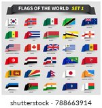 all flags of the world set 1 .... | Shutterstock .eps vector #788663914