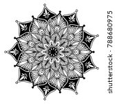 mandalas for coloring book.... | Shutterstock .eps vector #788680975