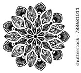 mandalas for coloring book.... | Shutterstock .eps vector #788681011