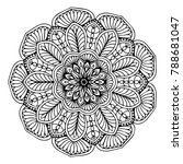 mandalas for coloring book.... | Shutterstock .eps vector #788681047