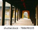 hue  vietnam   10th december... | Shutterstock . vector #788698105