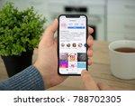 alushta  russia   december 26 ... | Shutterstock . vector #788702305