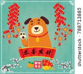 vintage chinese new year poster ... | Shutterstock .eps vector #788713885