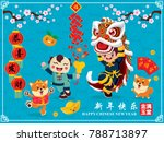 vintage chinese new year poster ... | Shutterstock .eps vector #788713897