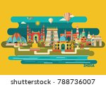 colorful detailed india skyline.... | Shutterstock .eps vector #788736007