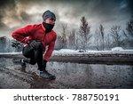 runner man running in dirty...   Shutterstock . vector #788750191