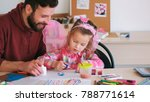 art kindergarten teacher child... | Shutterstock . vector #788771614