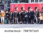 tokyo  japan   dec 3  2017 ... | Shutterstock . vector #788787265
