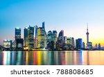 cityscape of shanghai downtown... | Shutterstock . vector #788808685