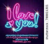 vector neon light poster i love ... | Shutterstock .eps vector #788811301
