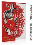 handmade christmas card.... | Shutterstock . vector #788822329